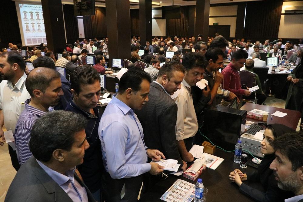 انتخابات شهرک صنعتی بزرگ شیراز