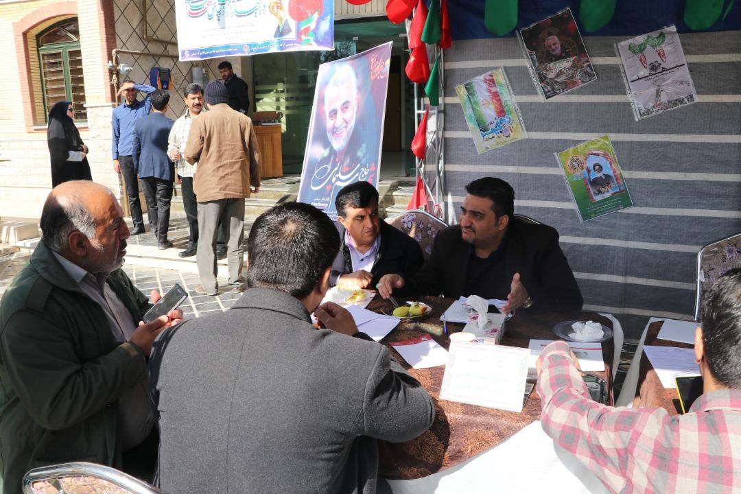 میز خدمت شرکت خدماتی شهرک صنعتی بزرگ شیراز